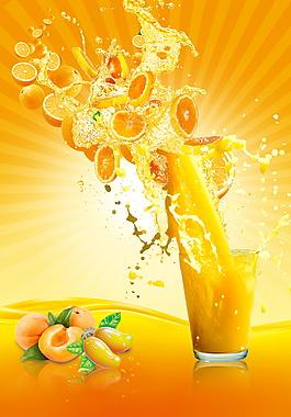 創意香橙奶茶海報背景設計