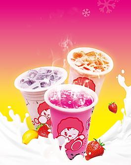 經典奶茶海報背景設計