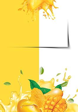 夏日芒果飲料廣告背景素材