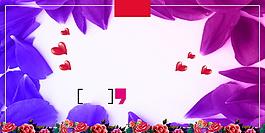 浪漫紫色邊框廣告背景