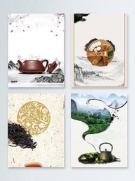 绿茶水墨中国风广告背景图