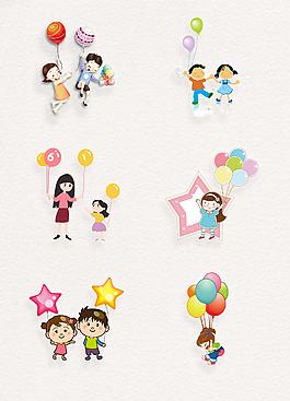卡通儿童节元素小孩和气球png素材