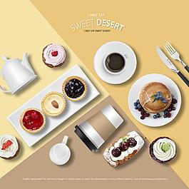 丰盛的面包甜点咖啡早餐海报设计