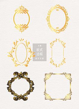 金色復古歐式邊框矢量素材