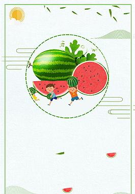 西瓜夏季背景設計