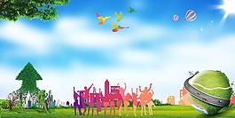 夢幻綠色文明城市廣告背景素材