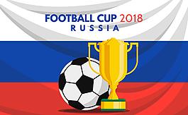 2018世界杯足球矢量元素