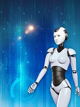 未來科技科技論壇宣傳海報背景