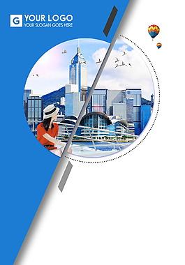 剪影女孩香港旅游广告背景素材