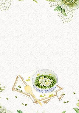 彩繪一碗綠豆廣告背景素材