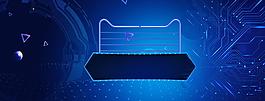 藍色科技感斑點banner電商背景