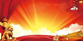 紅色光芒黨建海報背景設計