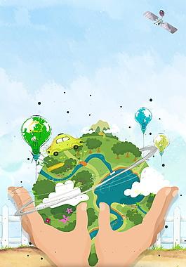 卡通手上的綠化地球環境背景素材