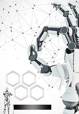 冷淡风格灰色智能机器人广告背景