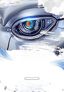 酷炫灰色智能机器人眼睛广告背景