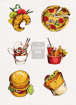 手绘创意快餐食物
