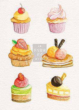 小清新手绘甜食插画