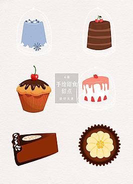 情人节矢量蛋糕