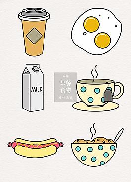 手绘早餐食物AI设计元素