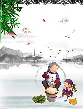 中國風端午節宣傳海報背景