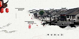 清新古鎮瓦房廣告背景