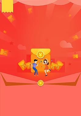 紅色系天貓淘寶卡通人物紅包海報背景