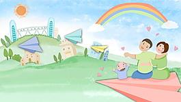 彩繪郊外溫馨家庭背景素材