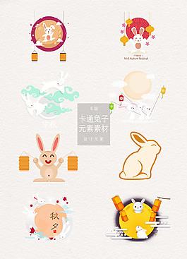 扁平化的卡通兔子免扣素材