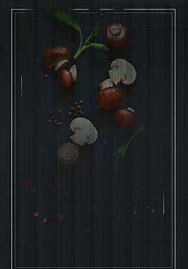 黑色简约香菇果蔬海报背景
