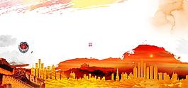 簡約橙色景點廣告背景