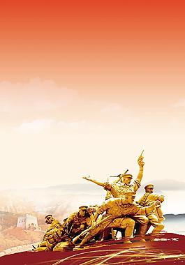 勇敢戰士石雕黨建背景
