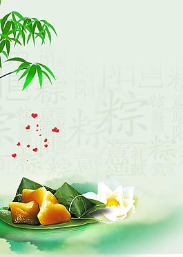 端午節綠色清新海報背景