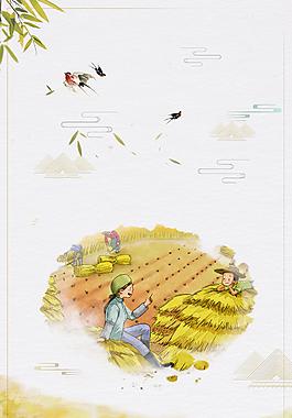 创意传统中国风背景
