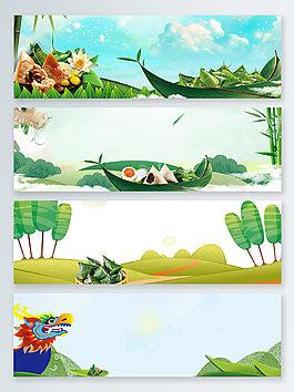 卡通粽子端午节banner背景图