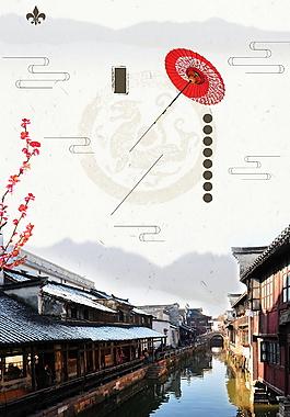 浪漫清新古镇旅游广告背景
