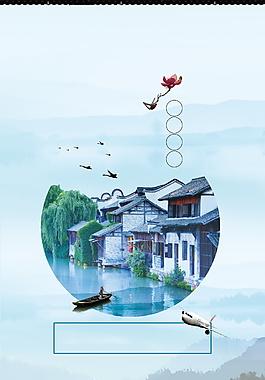 清新文雅蓝绿色调古镇广告背景