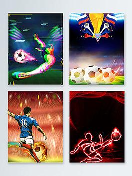 炫酷激情世界杯廣告背景圖