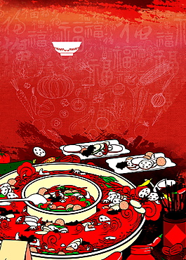 彩绘红色底纹香辣火锅背景素材