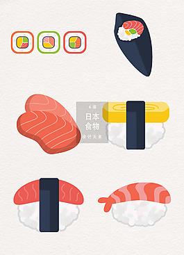 日式料理矢量素材