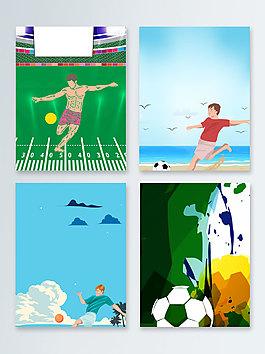 足球矢量世界杯广告背景