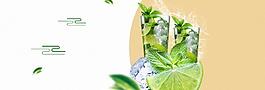 夏日青檸檬冰飲料海報背景設計