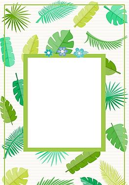 手绘清新绿叶边框夏季促销广告背景素材