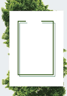 剪影綠樹底紋綠線邊框夏季促銷廣告背景素材
