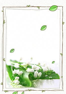 白色小花边框夏季促销广告背景素材