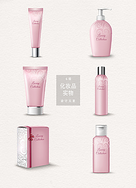 粉色護膚品包裝