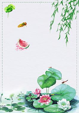 彩繪小暑節氣柳葉荷花背景素材