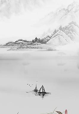 中國風水墨荷花設計背景
