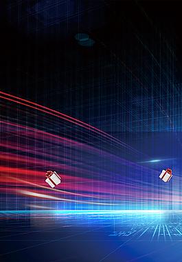 科技商務光線紋理背景