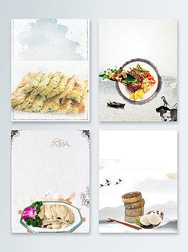 主食小籠包中國風水墨廣告背景圖