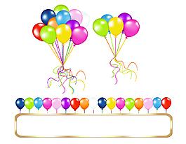 創意彩色氣球裝飾矢量圖